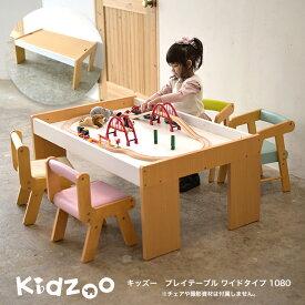 【送料無料】 キッズープレイテーブル(幅108cm) KDT-3381 デスク キッズデスク 子供テーブル 子供家具 子供机 ローテーブル お遊びテーブル キッズーシリーズ