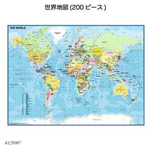 【送料無料】 世界地図(200ピース) 6128907 ジグソーパズル お子様向けパズル 知育玩具 ラベンスバーガー Ravensbuger BRIO ブリオ