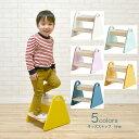 【送料無料】 キッズステップ ティナ Kids Step -tina- ILS-3429 キッズ踏み台 木製台 ステップ台 子供ステップ おす…