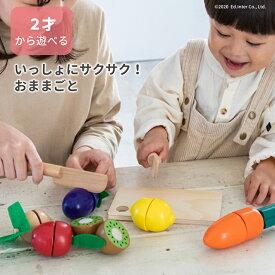 【送料無料】 いっしょにサクサク!おままごと エドインター 知育玩具 教育玩具 ままごと ごっこ遊び ギフトセット 誕生日プレゼント クリスマスプレゼント