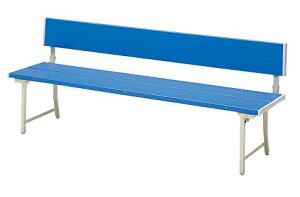 【10%OFFクーポン配布中】【送料無料】折り畳みカラーベンチ(背付) 幅180cmタイプ FB-1B ガーデンベンチ 屋外ベンチ パークベンチ 樹脂ベンチ 折りたたみ シンプル おしゃれ おすすめ 公園 長椅