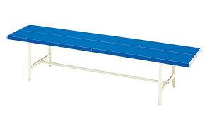 【10%OFFクーポン配布中】【送料無料】 カラーベンチ(背なし) 幅180cmタイプ B-4(1800) ガーデンベンチ 屋外ベンチ パークベンチ 樹脂ベンチ シンプル おしゃれ おすすめ 公園 長椅子 業務用 野外