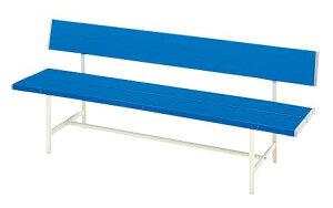 【送料無料】 カラーベンチ(BL) 幅150cmタイプ ガーデンベンチ 屋外ベンチ パークベンチ 樹脂ベンチ シンプル おしゃれ おすすめ 公園 長椅子 業務用 野外 2人掛け