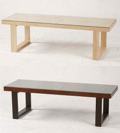 【テーブル】【送料無料】ガラステーブル D-NET-411NA-H
