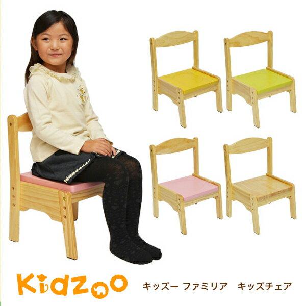 【送料無料】 ファミリア(familiar)キッズチェア FAM-C 子供用椅子 木製 チャイルドチェア キッズチェア ロー 高さ調節 シンプル おすすめ【予約06a】