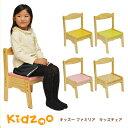 【送料無料】 ファミリア(familiar)キッズチェア FAM-C 子供用椅子 木製 チャイルドチェア キッズチェア ロー 高さ調…