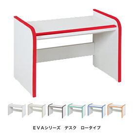 【びっくり特典あり】【送料無料】 Kidzoo デスク ロータイプ 自発心を促す 日本製 キッズテーブル ミニテーブル 学習机 お絵かき机 子ども机 完成品