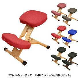 【送料無料】 プロポーションチェア CH-88W キッズチェア S字チェア リビング椅子 学習椅子 座面高さ調節可能