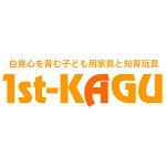 1st-KAGU 【ファースト家具】