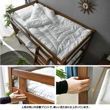 二段ベッド2段ベッド激安.com-GKA(本体のみ)エコ塗装子供部屋安全子供ベッド2段ベット木製子供用ベッドすのこベッドシングル大人用宮付き子どもローすのこベットスノコベッド シングルベッド二段ベット宮付きベッドスノコベットロータイプ2台連結
