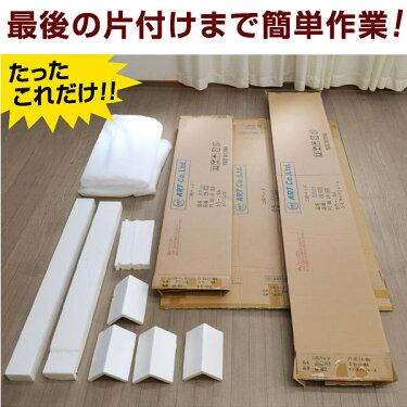 二段ベッド大人用2段ベッドロータイプコンパクト子供おしゃれ二段ベット2段ベット子供用ベッドキッズベッド頑丈シンプルすのこベッドすのこ木製安全新生活高さ調節激安.com(本体のみ)-ART