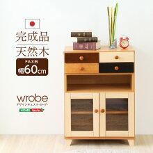 おしゃれで人気の電話台、FAX台(幅60cm)北欧、ナチュラル、木製、完成品|wrobe-ローブ-FAX台