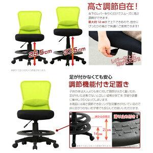 【送料無料】学習椅子リーン-LIA(Learn:HC-6227/4311)学習チェア子供学習机学習いす学童椅子学童チェア学童クッションマラソン