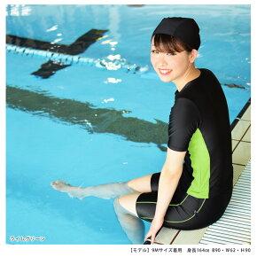【送料無料】【あす楽対応】25号(8L)サイズあり!フィットネス水着半袖スイムキャップセット大きいサイズフィットネス水着フィットネスセパレート水着体型カバーレディース女性競泳水着水着■KB110(9色)KIREIBEACH23LL/25LL着後レビューでクーポンGET