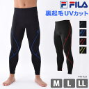 FILA (フィラ) ランニング レギンス メンズ コンプレッション タイツ 裏起毛 10分丈レギンス インナー UVカット 男性…