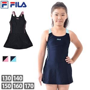 再入荷 FILA(フィラ) スクール水着 オールインワン 水着 子供 ジュニア 女子 女の子 スイミング ワンピース 水着 スカート一体型 女児 タンキニ プール かわいい 水着 フィットネス水着 128687(2
