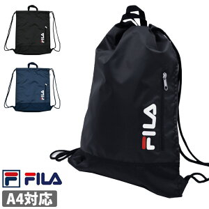 ナップサック デイパック ロゴ柄 FILA フィラ ナップザック プールバッグ シューズバッグ ポケット付き スポーツバッグ リュックサック ボンサック お稽古バッグ A4対応 部活バッグ メッシュ