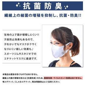 OP(オーピー)マスク洗える冷感UVカット布マスクひんやり立体マスククールマスク大人用スポーツ3枚組男女兼用大きめ小さめ990301M/Lゆうパケット送料無料返品交換不可