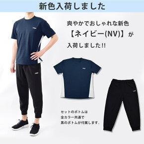 新色ネイビー(NV)