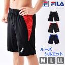 メンズ フィットネス水着 FILA/フィラ 体型カバー ゆったり ルーズフィット ひざ丈 スイムボトム すっきりフィット ト…