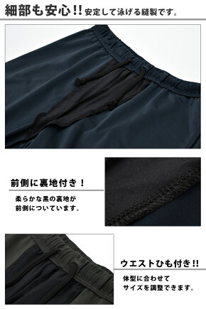 Reebok(リーボック)メンズフィットネス水着男性用ひざ丈スイムボトムスパッツ型体型カバー紳士サーフパンツスイミングスイムウェアスイムスパッツスクール水着ブラック/黒ネイビー/紺チャコールグレー428751M/L/LLメール便送料無料