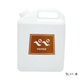 【送料込み】PePee ペペ ローション 5L(高粘度) 大容量 ゼリー 潤滑 ジェル リラックゼーション ぺぺ pepee マッサージ ペペローション