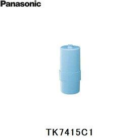 パナソニック[Panasonic]交換用カートリッジTK7415C1
