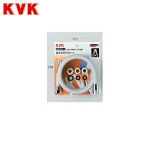 [すぐ使える最大1,000円OFFクーポン有!5/9(日)〜5/16(日)][PZKF2GL-2]KVKシャワーホースグレーアタッチメント付1.6m