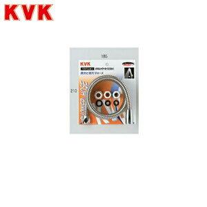 [すぐ使える最大1,000円OFFクーポン有!5/9(日)〜5/16(日)][PZKF2LM-2]KVKメタルシャワーホースアタッチメント付1.6m