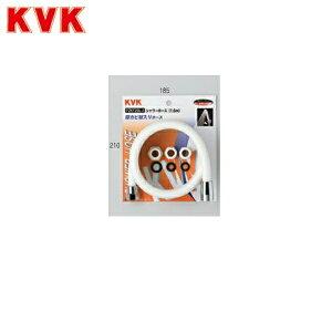 [すぐ使える最大1,000円OFFクーポン有!5/9(日)〜5/16(日)][PZKF2SIL-2]KVKシャワーホース白アタッチメント付1.6m