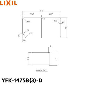 YFK-1475B(3)-D リクシル LIXIL/INAX 風呂フタ(保温風呂フタ)(2枚1組) 送料無料[]