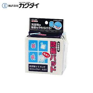 カクダイ KAKUDAI 防振パッド437-250[]