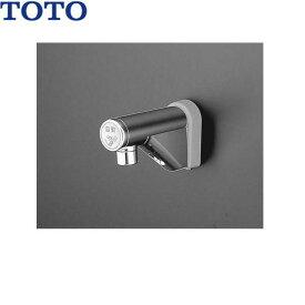 [全商品ポイント2倍 9/19(日)20:00〜9/25(土)23:59]TEL20DSA TOTO取り替え用アクアオート 自動水栓・壁付タイプ 送料無料[]