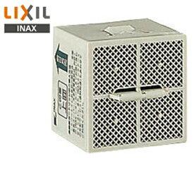 [最大1000円OFFクーポンあり!4/9〜4/16][CWA-29]リクシル[LIXIL/INAX]シャワートイレ用部品スーパーセピオライト脱臭カートリッジ