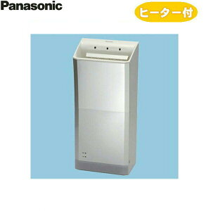 パナソニック[Panasonic]ハンドドライヤー[パワードライ][100V仕様]FJ-T10T3-S[送料無料]