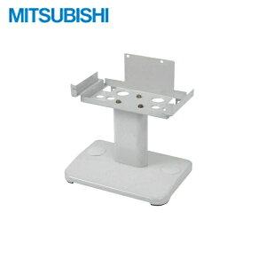 三菱電機[MITSUBISHI]ハンドドライヤー[ジェットタオル]スタンドJP-S21FS2-H