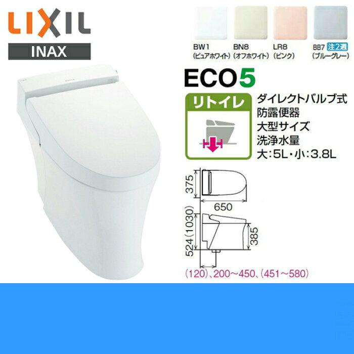 [YBC-S30H-DV-S715H]リクシル[LIXIL/INAX]トイレ洋風便器[サティスSタイプリトイレ・SR5][ECO5][一般地・水抜方式・流動方式兼用][ブースターなし][アクアセラミック]【送料無料】
