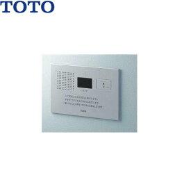 [最大1000円OFFクーポンあり!4/9〜4/16][YES412R]TOTO音姫[トイレ擬音装置][オート・埋込・AC100Vタイプ][送料無料]