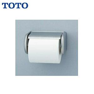 [すぐ使える最大1,000円OFFクーポン有!5/9(日)〜5/16(日)][YH117]TOTOステンレス製紙巻器