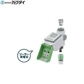 [502-340]カクダイ[KAKUDAI]ソーラー発電潅水コンピューター【送料無料】