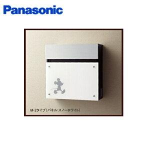 パナソニック Panasonic DisneyサインポストFASUSスノーホワイトM-2タイプCTC2003WMT[]