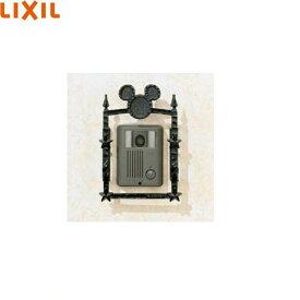リクシル[LIXIL/新日軽]インターホン台座飾りミッキーA型WJL126GM【送料無料】