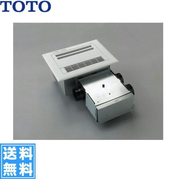 [TYB213GAR]TOTO浴室換気暖房乾燥機[三乾王・TYB200シリーズ][3室換気・100Vタイプ][照明スイッチ枠付リモコン]【送料無料】