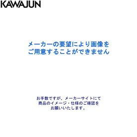 カワジュン[KAWAJUN]ガラス棚付ペーパーホルダーSC-273-XC