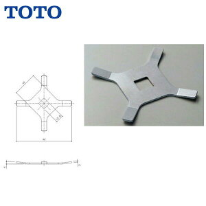 TOTO洗濯機パントラップ締め付け工具PWH102[]