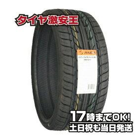 225/30R20 新品サマータイヤ HAIDA HD921 225/30/20