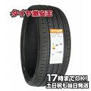 215/35R19 新品サマータイヤ APTANY RA301 215/35/19