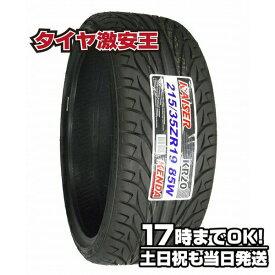 ケンダ KENDA KR20 215/35R19 新品サマータイヤ 215/35/19