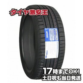 225/40R19 新品サマータイヤ KINFOREST KF550 225/40/19