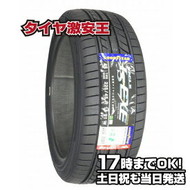 225/45R18 新品サマータイヤ GOODYEAR EAGLE LS EXE エグゼ 225/45/18